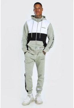 Sage Official Colour Block Zip Through Tracksuit