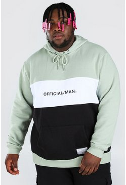 Sage green Plus Size Official MAN Colour Block Hoodie