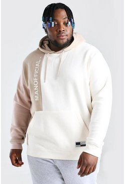 Ecru white Plus Size MAN Official Colour Block Hoodie