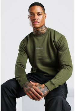 Khaki Official MAN Back Print Sweater