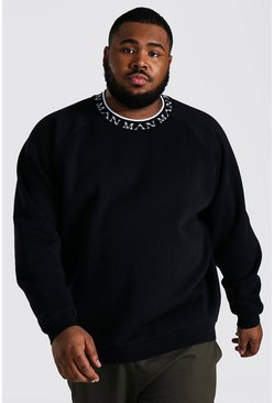 Black Plus Size Oversized Jacquard Recycled Sweat