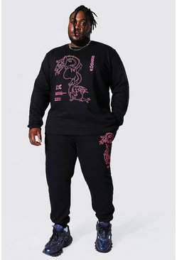 Black Plus Size Dragon Print Sweater Tracksuit