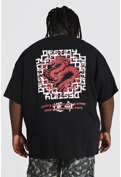 Plus Size Layered Dragon Back Print T-shirt, Black schwarz