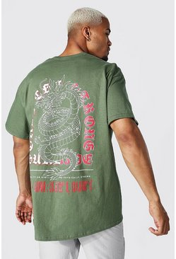 Khaki Oversized Dragon Back Print T-shirt