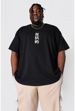 Black Plus Size Defiant Print T-shirt