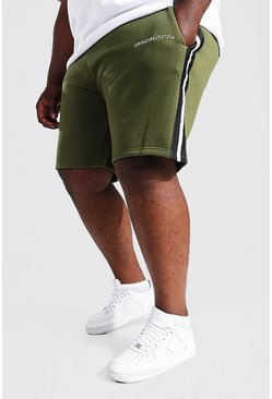 Khaki Plus Man Official Jersey Short With Side Tape