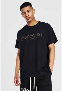 Black Oversized Kyoto T-Shirt