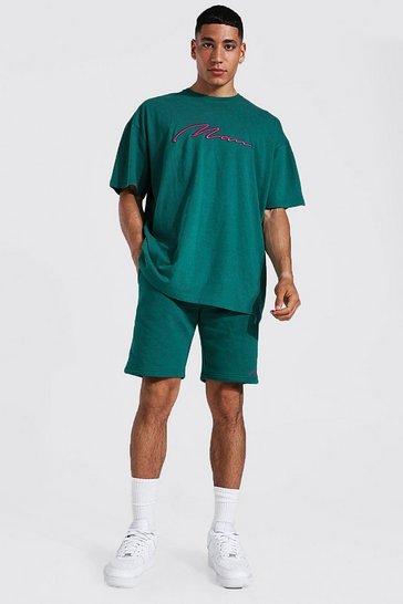 Green Oversized 3d Man Sig T-shirt and Short Set