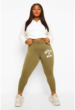 Khaki Plus Nothing To Wear Basic Legging