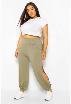 Khaki Plus Harem Side Split Trousers