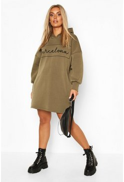 Khaki Plus Barcelona Oversized Hooded Sweat Dress