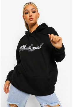 Black Tall Oversized Babygirl Slogan Hoodie