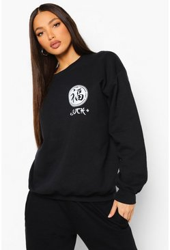 Black Tall Oversized Graphic Sweatshirt