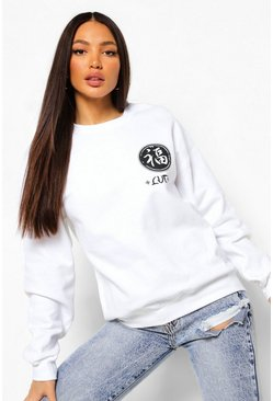 White Tall Oversized Graphic Sweatshirt