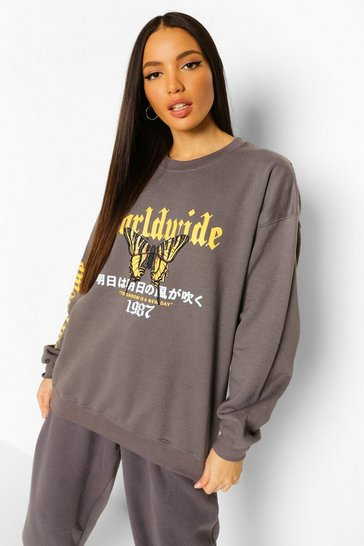 Charcoal grey Tall Oversized Butterfly Graphic Sweatshirt